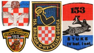153.brigada